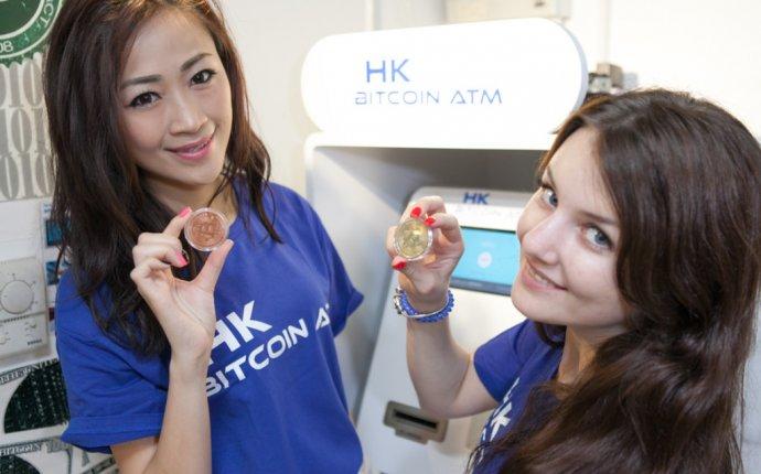 HK BITCOIN ATM | Home | Buy Bitcoin in Hong Kong