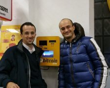 General Bytes Bitcoin ATM